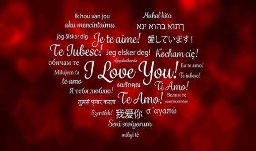 Ti amo - i love you - je te aime - te quiero